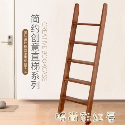 木梯子直梯宿舍上下舖梯子家用防滑室內外單梯閣樓樓梯實木行動梯「時尚彩紅屋」 8號時光