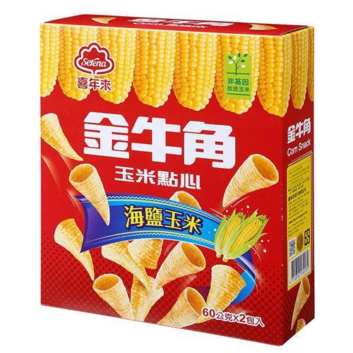 喜年來金牛角玉米點心 - 海鹽 120g【愛買】