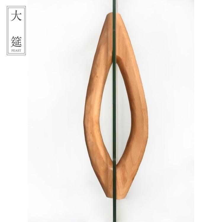 大拉手 木質無框玻璃門大拉手移門拉手實木把手仿古老式對裝拉把個性創意T