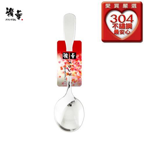 精華 304日式特厚中圓匙(16.5*4.2cm)【愛買】