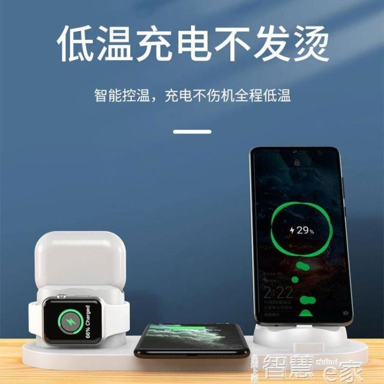 適用蘋果手機無線充電器iPhone11專用蘋果手錶apple iwatch5代多功能快充通用Airpods三合一耳 智慧