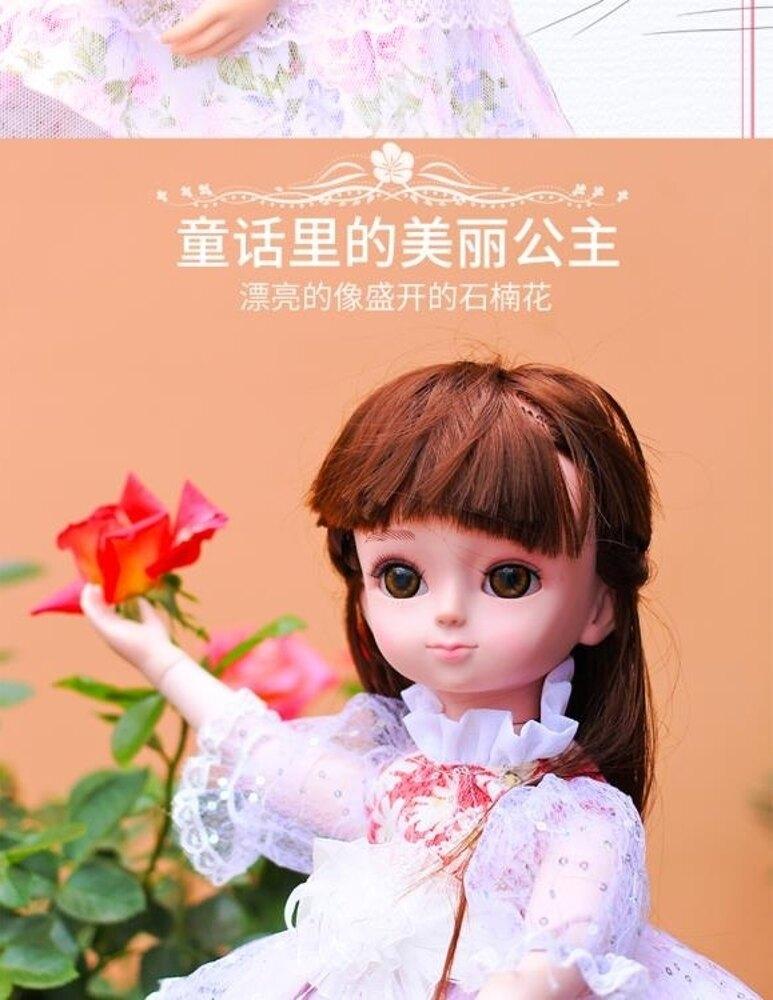 芭巴比娃娃套裝女孩公主玩具會說話的洋娃娃女孩仿真智能對話兒童-快速出貨