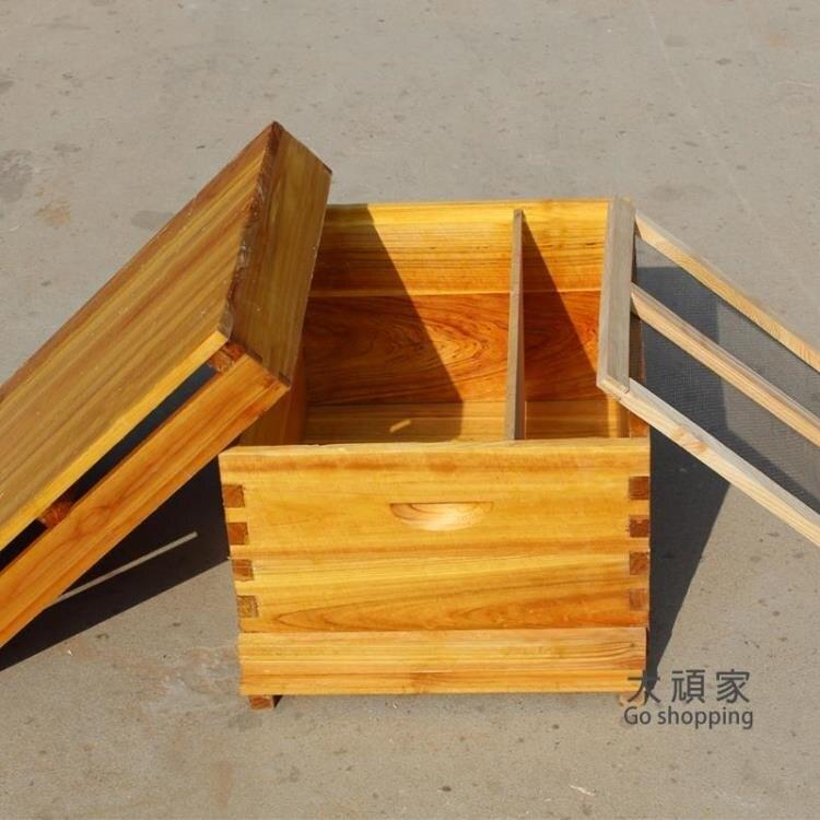 蜜蜂箱 煮蠟高箱杉木標準意蜂十框高箱蜂箱養蜂工具蜜蜂箱帶繼箱T
