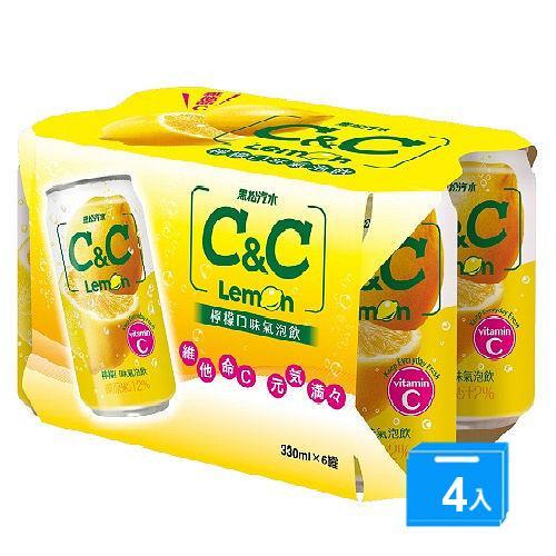 黑松汽水 C&C氣泡飲 330ml*24【愛買】