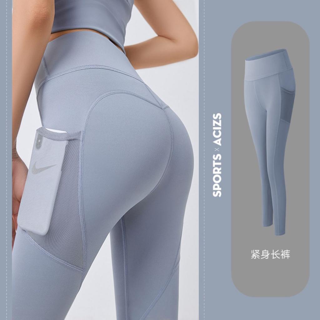 運動褲瑜珈褲 蜜桃提臀緊身褲 側邊口袋 速乾好穿 健身房跑步運動 時尚百搭 性感美型 R18