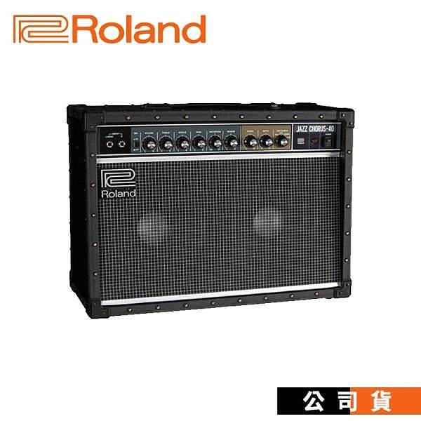 【南紡購物中心】ROLAND JC-40 JC40 吉他音箱 Jazz Chorus