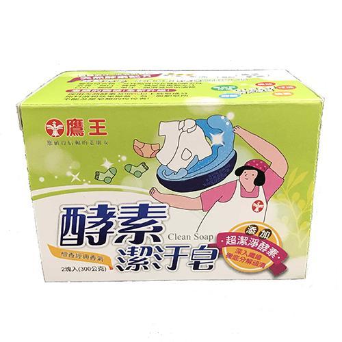 鷹王 酵素檀香潔污皂150g*2入【愛買】