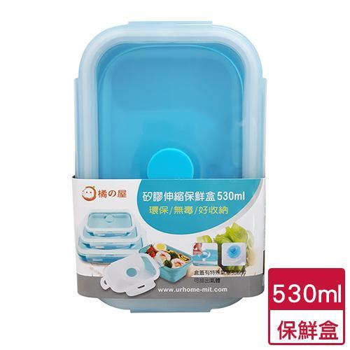 橘之屋 矽膠伸縮保鮮盒(530ml)【愛買】