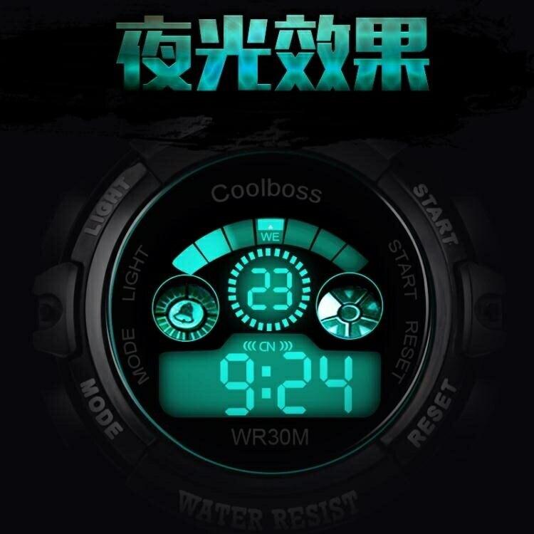 兒童手錶男孩中小學生夜光防水男童時尚潮流多功能運動戶外電子錶