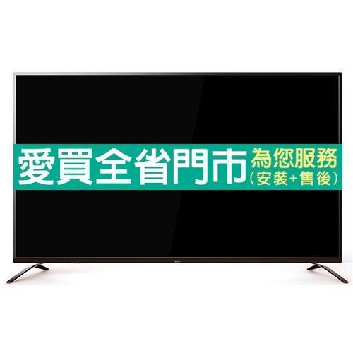 歌林55吋4K聯網顯示器_含視訊盒KLT-55EU01   含配送到府+標準安裝【愛買】