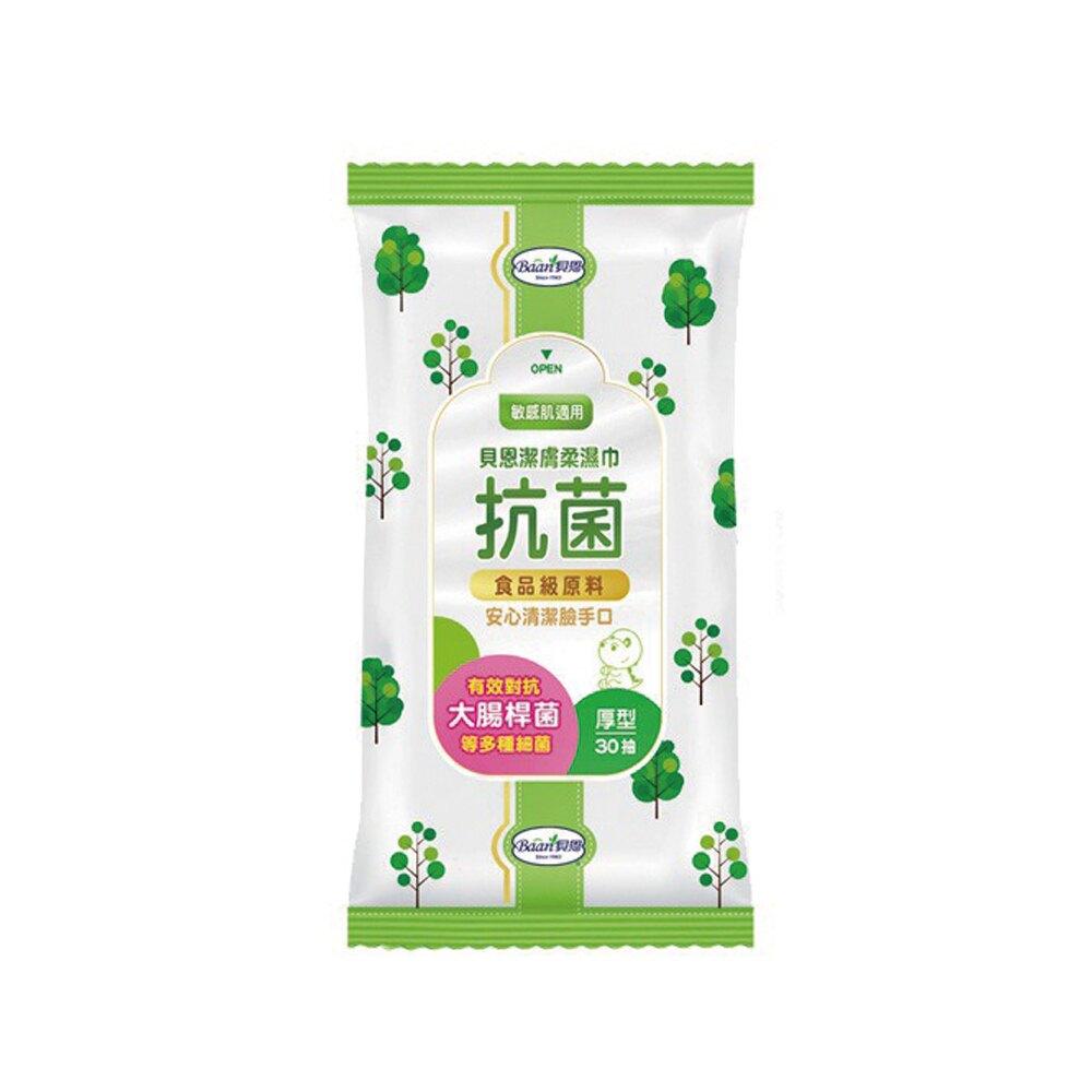 Baan 貝恩 潔膚抗菌柔濕巾 厚型濕巾 30抽 (20包/箱) 母親節推薦