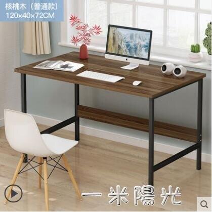 電腦台式桌家用辦公桌子臥室小型簡約租房學生學習寫字桌簡易書桌yh