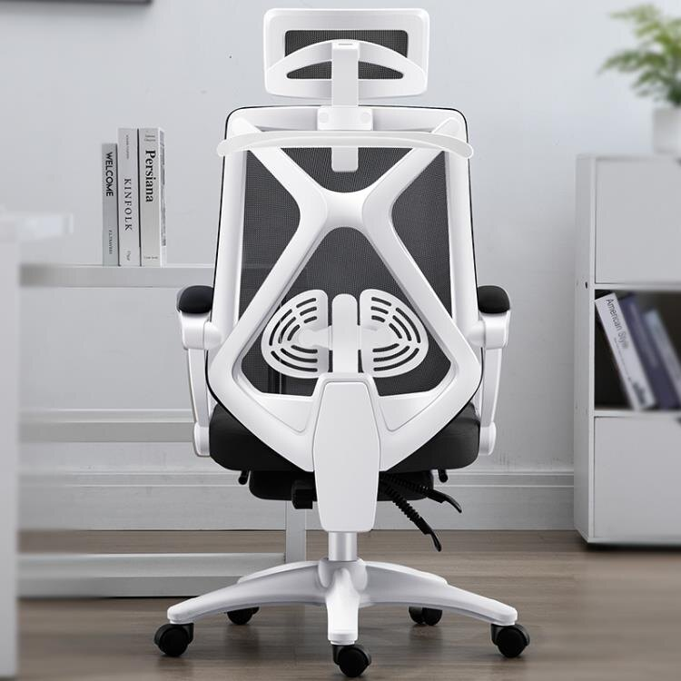 電腦椅子家用靠背職員辦公椅宿舍學生游戲主播轉椅可躺電競座椅
