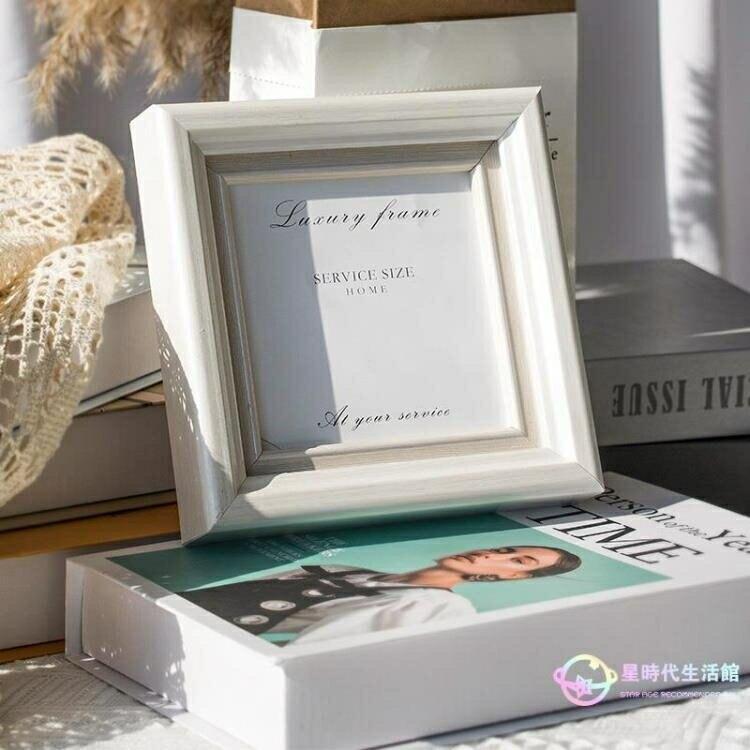 相框 擺台5寸6寸7寸8寸10寸12寸A4掛墻畫框婚紗創意北歐照片框定制