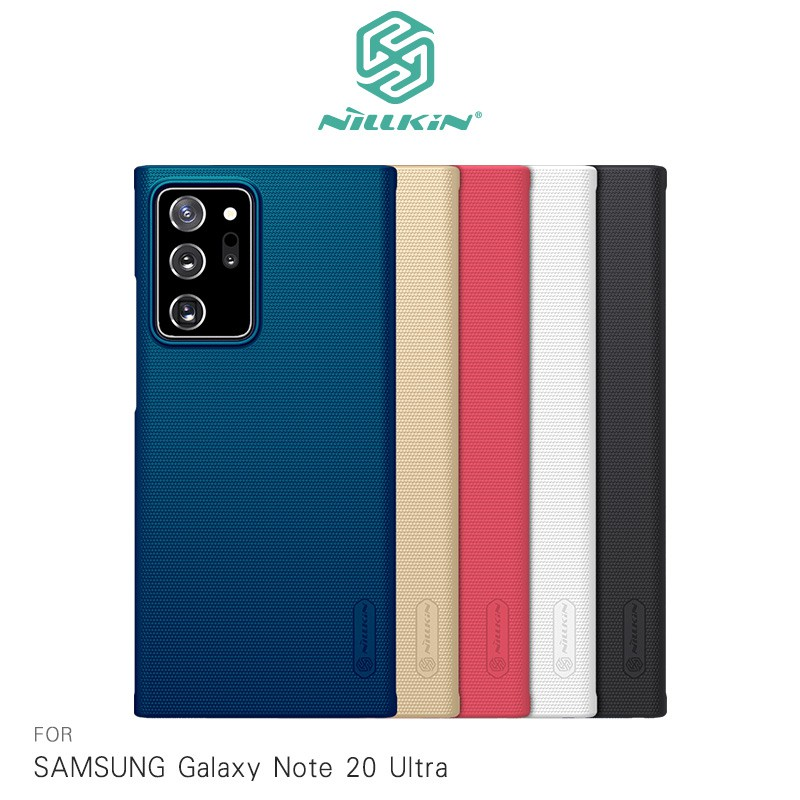 NILLKIN SAMSUNG Galaxy Note 20、Note 20 Ultra 超級護盾保護殼 廠商直送 現貨