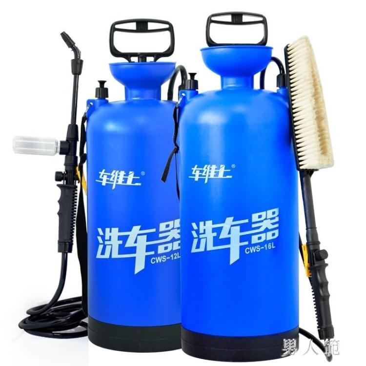 家用手動洗車器高壓洗車擦車神器一桶水無線清洗工具便攜水泵噴壺 PA16364『男人範』 8號時光