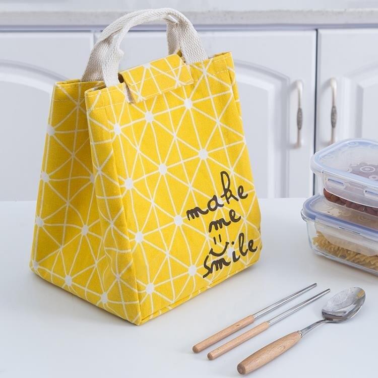 保溫袋 大號裝飯盒保溫袋鋁箔加厚便當包上班族帶飯的手提袋裝飯包包袋子-【母親節禮物】