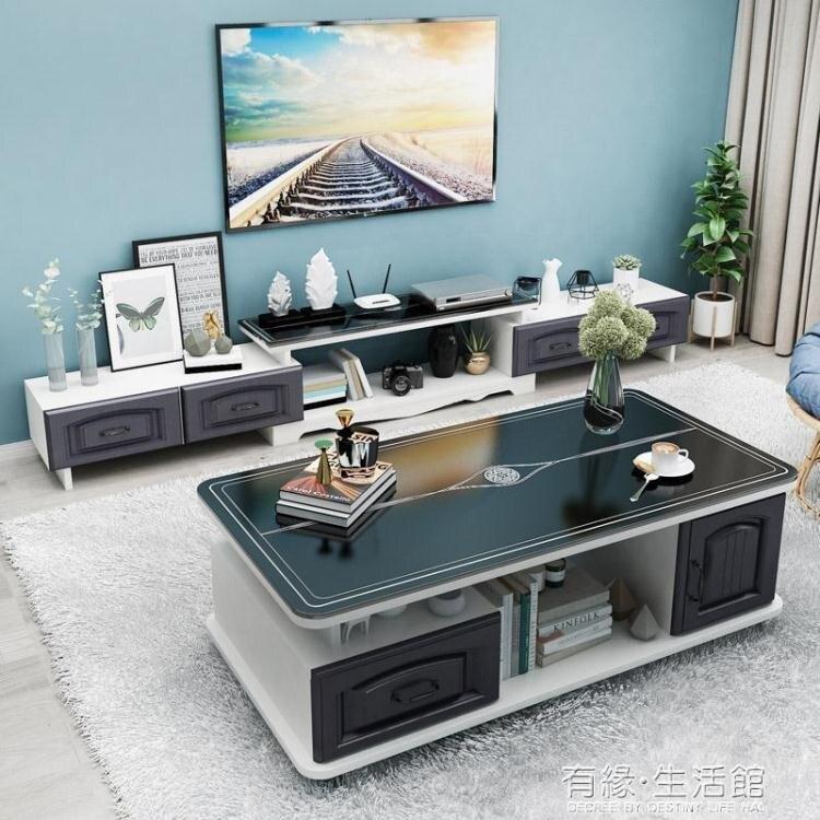 歐式鋼化玻璃茶幾簡約現代 客廳小戶型茶幾電視櫃組合家用茶台桌AQ 雙十二全館78折 聖誕節狂歡購