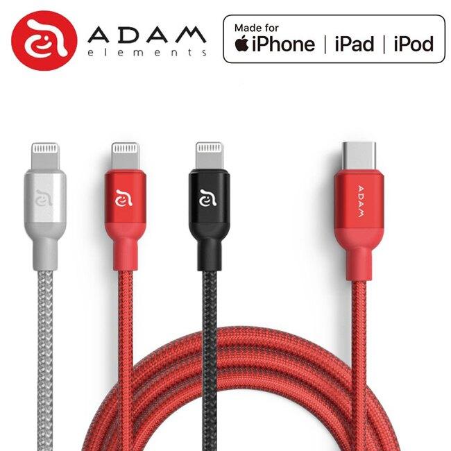 ADAM 亞果元素 PeAk II C200B 2.0m 200cm USB-C to Lightning 傳輸線