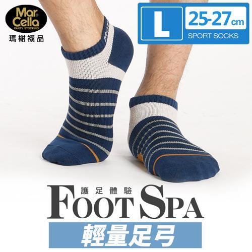 瑪榭 輕護足弓襪-多色可選(25-27cm)【愛買】