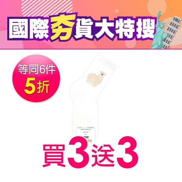 KIKIYA 素色動物短筒襪-白 (1雙)【康是美】