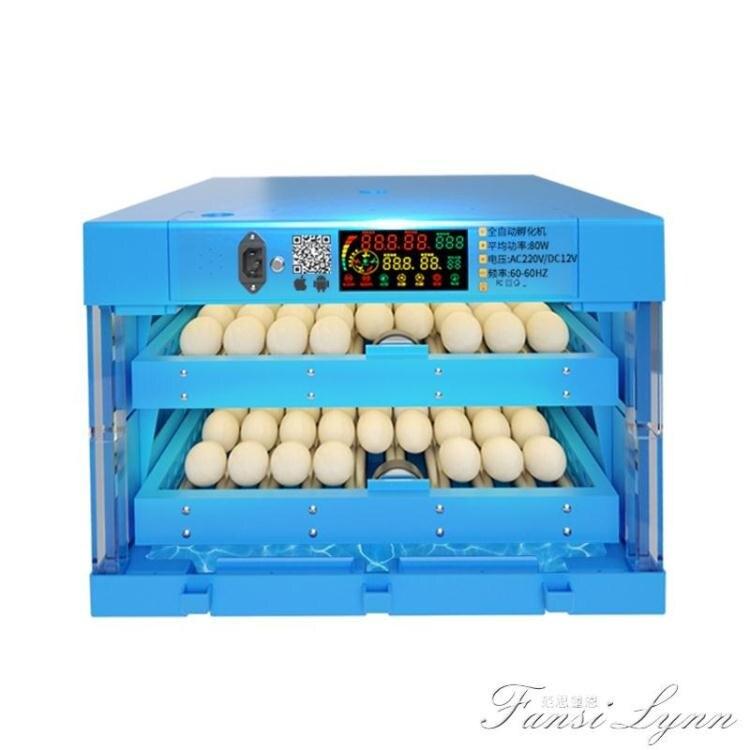 孵化器 孵蛋器孵化機小型家用型全自動智慧小雞鴨鵝鴿鸚鵡可孵化箱