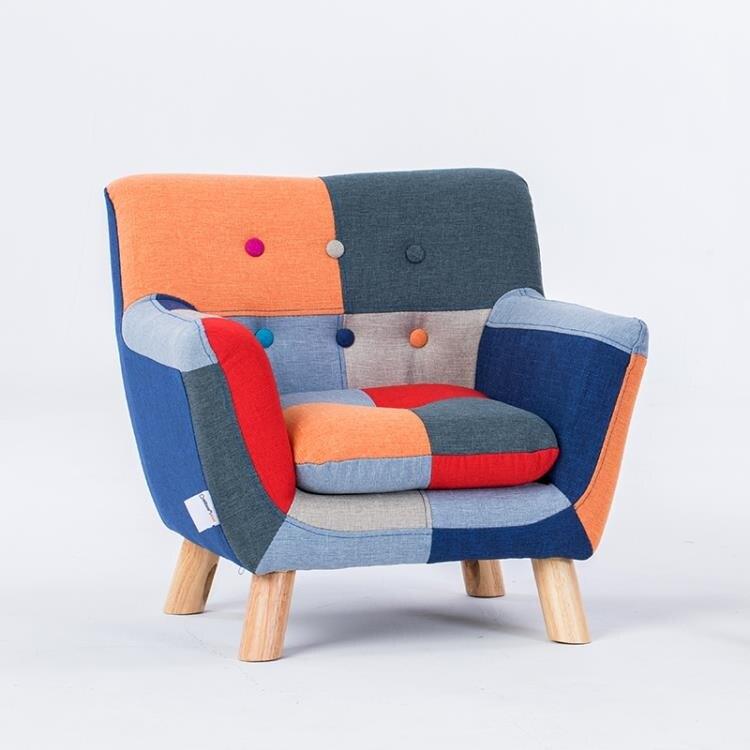 兒童沙發男孩女孩單人寶寶小沙發座椅可愛兒童房小孩閱讀沙發椅XW 【快速出貨】
