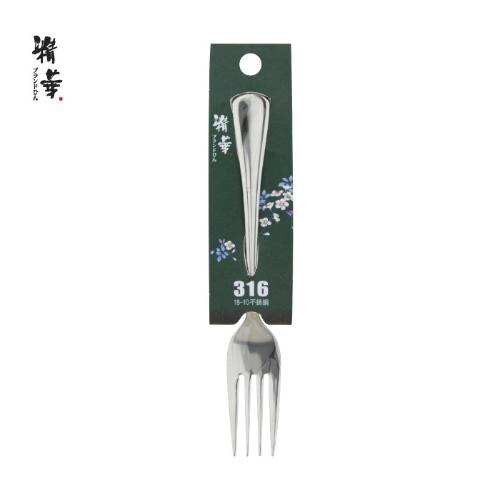 精華 銀格316中餐叉【愛買】