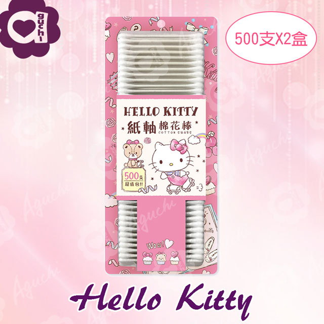 Hello Kitty 凱蒂貓紙軸棉花棒 500 支 X 2 盒超值包 環保紙軸桿 柔韌不易折斷