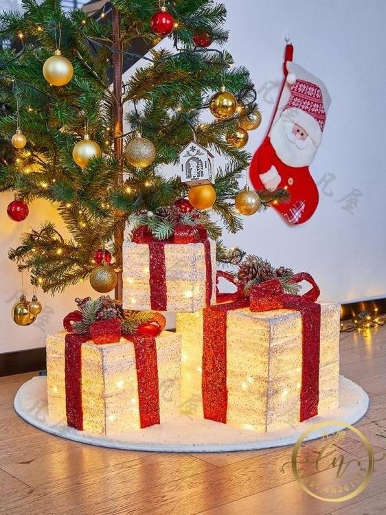 聖誕禮物盒子 圣誕裝飾品圣誕節飾品節日氣氛店鋪場景布置櫥窗鐵藝禮物盒擺件耶誕節-限時優惠 8號時光