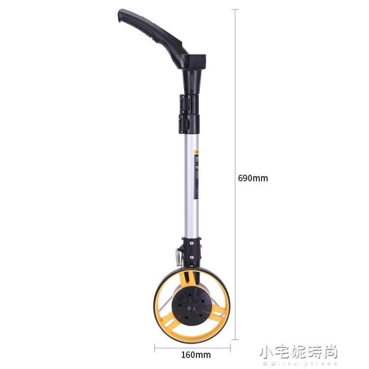 測距輪式高精度滾輪測距儀量地量路工程測量尺 YXS 【8號時光購物節】