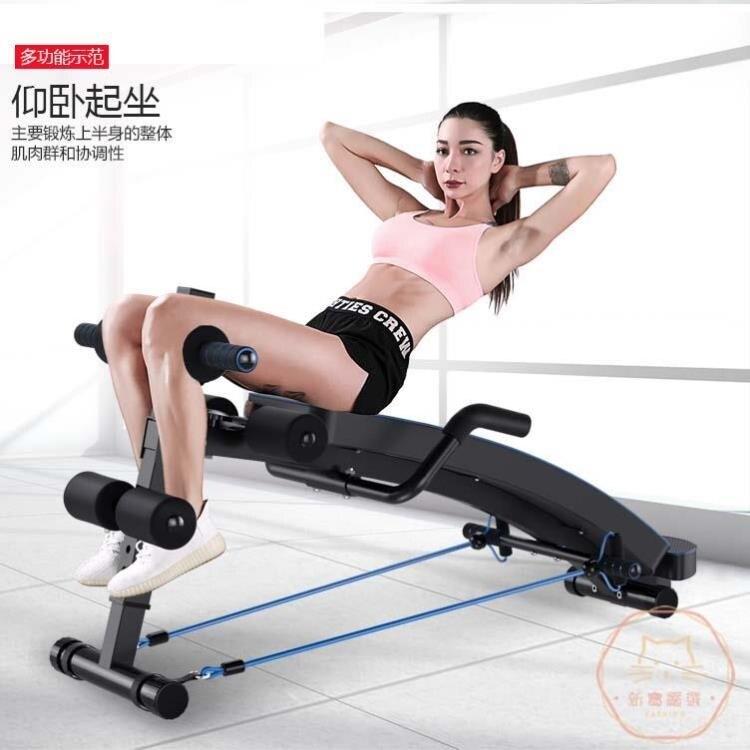 仰臥起坐器 仰臥板仰臥起坐健身器材家用多功能腹肌板運動輔助器收腹器