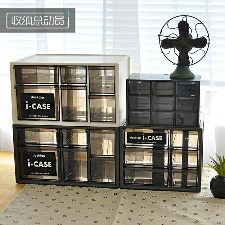 收納盒 亞克力文具透明迷你可愛 抽屜式桌面塑膠小號辦公室物品櫃jy