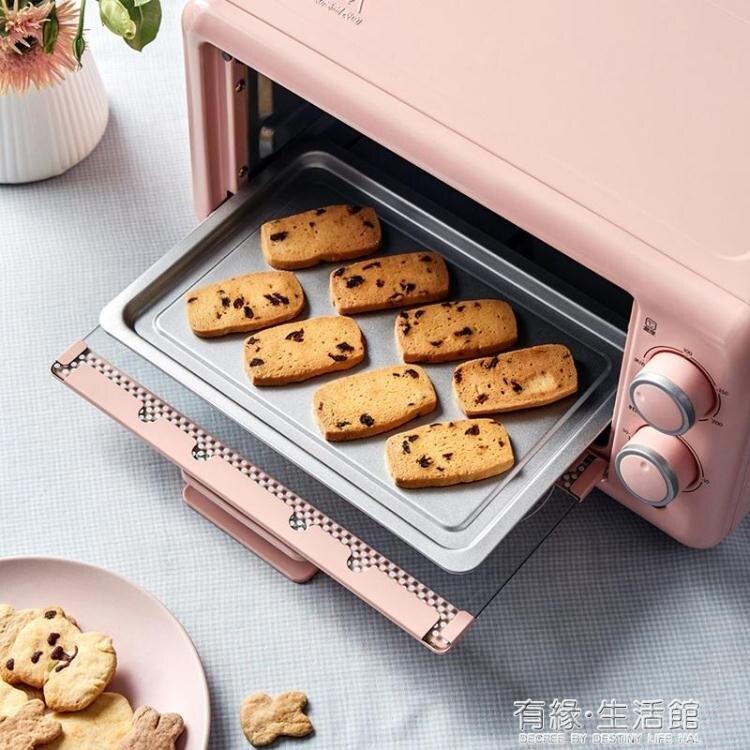 烤箱 小熊小型電烤箱家用雙層迷你小烤箱全自動烘焙機蛋糕餅干多功能  聖誕節狂歡購