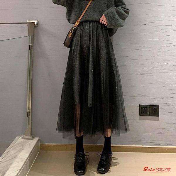 紗裙 網紗裙中長款女高腰a字半身裙氣質長裙仙女裙蓬蓬裙新款秋冬