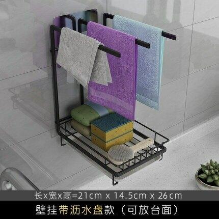 碗筷瀝水架 餐具架抹布架廚房用品置物架收納洗碗布抹布掛架jy