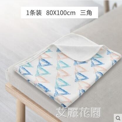 嬰兒隔尿墊防水可洗純棉超大號幼兒園寶寶透氣兒童新生兒床單尿墊 摩登生活