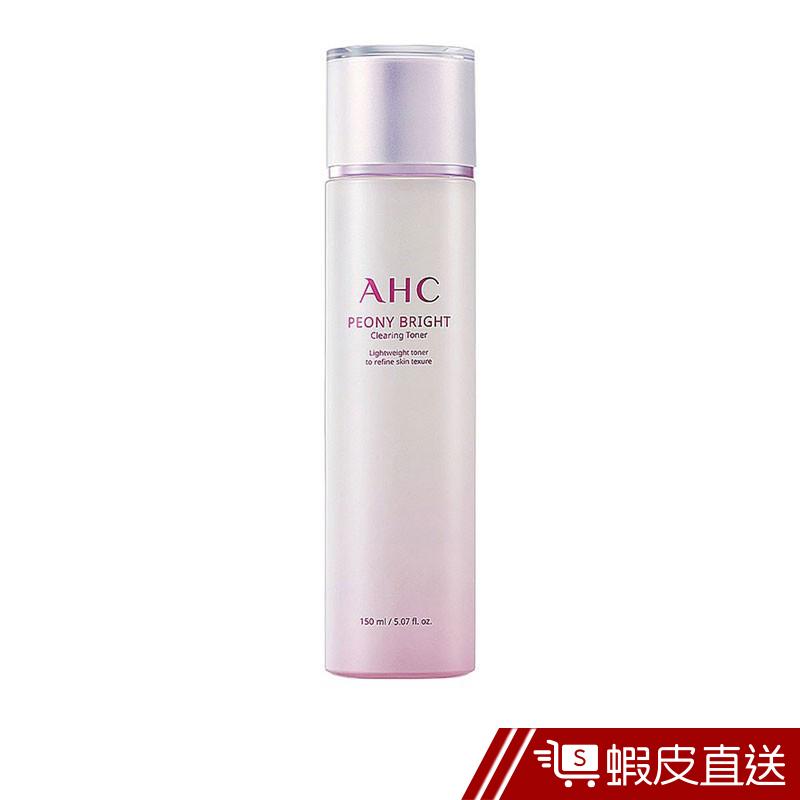AHC 無瑕煥白化妝水 150ML原廠直營
