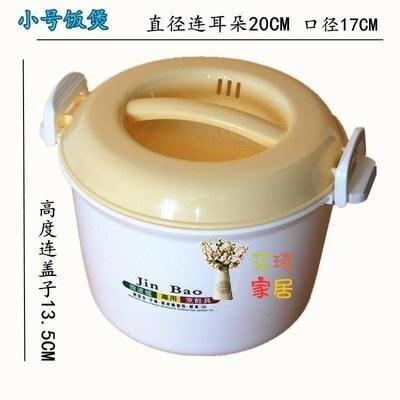 微波爐蒸籠 微波爐專用器皿食品級家用飯煲飯鍋煮飯器蒸盒飯盒蒸籠煮米飯器具 8號時光