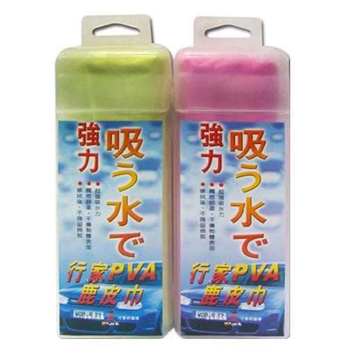 行家PVA鹿皮巾   【愛買】