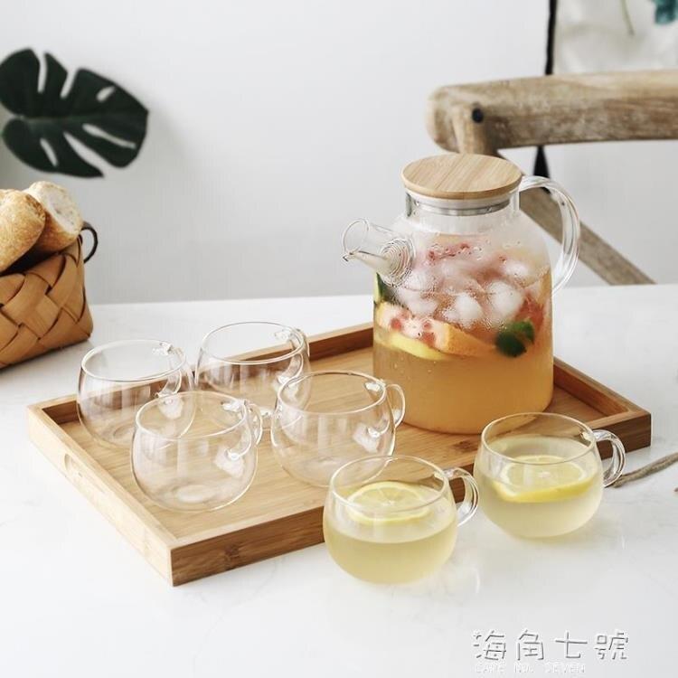 日式玻璃冷水壺套裝耐熱泡茶壺涼開水杯壺家用涼水壺電陶爐壺杯子 聖誕節狂歡購