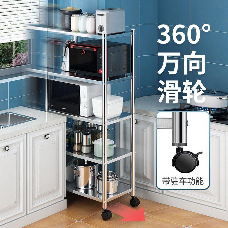 不銹鋼廚房置物架落地微波爐架多層烤箱架層架多功能收納柜貨架pd
