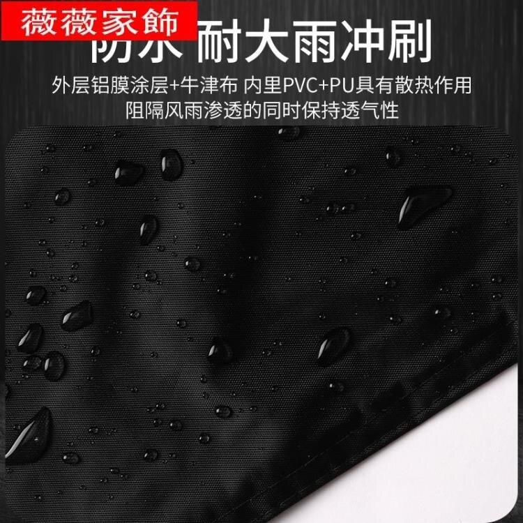 機車罩衣 摩托車車衣車罩電動車防雨罩踏板車罩防水防曬防塵遮陽電瓶車雨罩 薇薇