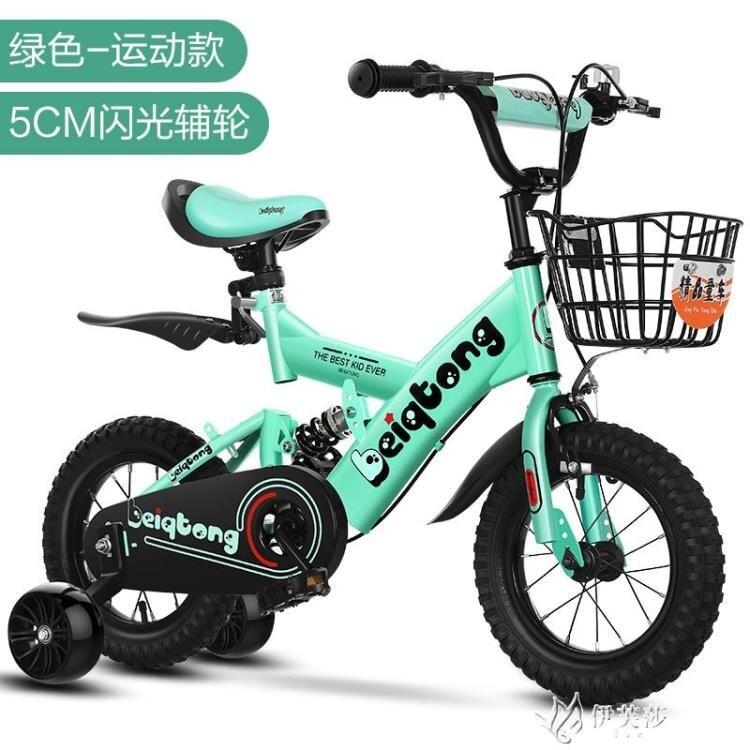 兒童自行車男孩2-3-4-6-7-10歲女孩寶寶腳踏單車小孩 玩物志