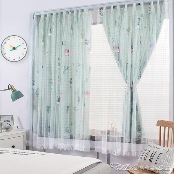 窗簾 魔術貼窗簾布遮光隔熱防曬布紗簾自粘式臥室少女年新款免打孔【快速出貨】
