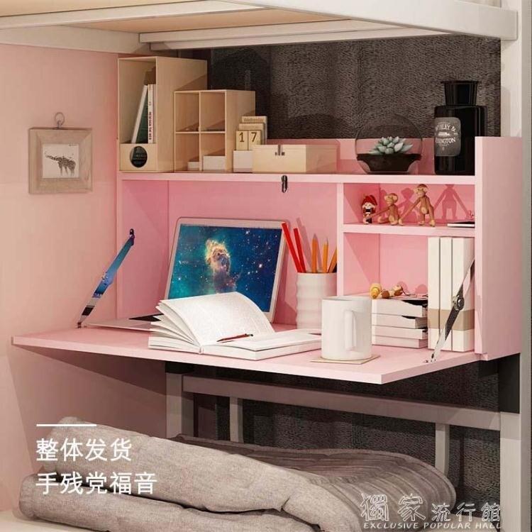 床邊置物架N家大學生宿舍神器床上電腦桌收納架上下鋪置物架寢室收納神器