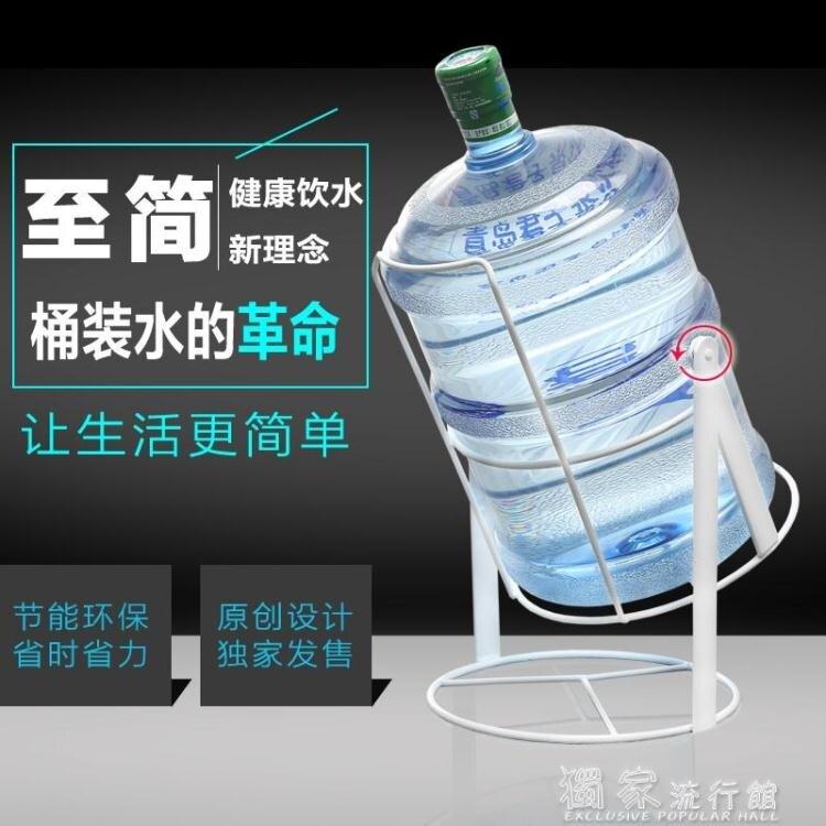 水桶架五號工廠礦泉水桶抽水器壓水器大桶裝水倒立支架純凈水桶裝水架子YJT 快速出貨