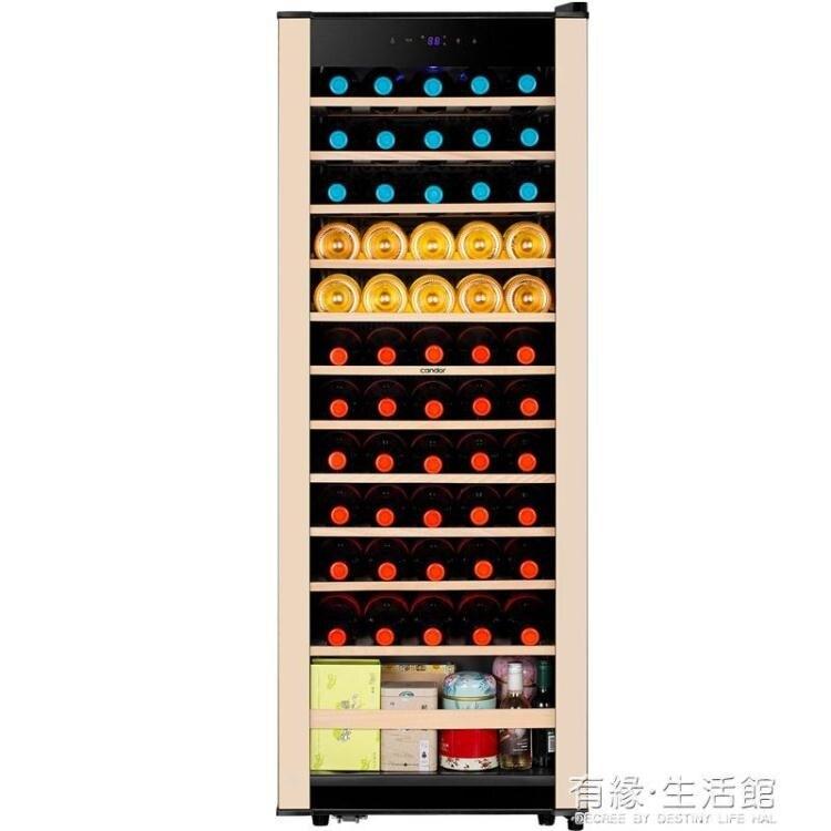 紅酒櫃電子恒溫保鮮茶葉家用冷藏冰吧壓縮機玻璃展示  聖誕節狂歡購