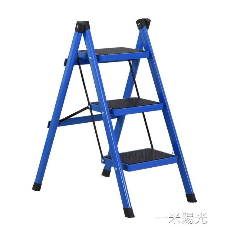 福臨喜三步梯人字梯摺疊梯家用梯登高梯廚房梯小梯子矮梯踏板梯子 年終慶典限時搶購