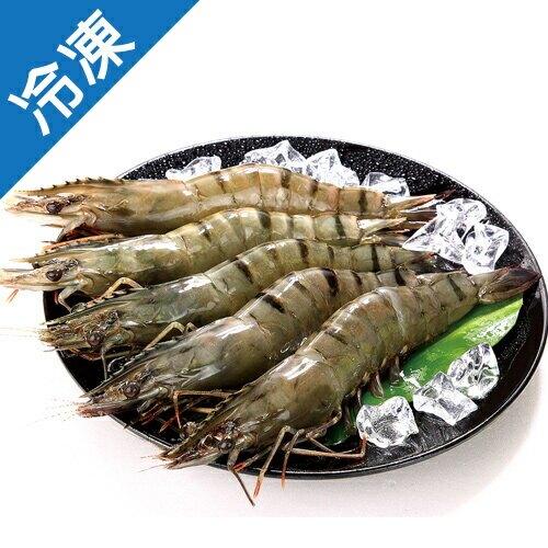 冷凍草蝦10P (280g5%)/盒【愛買冷凍】